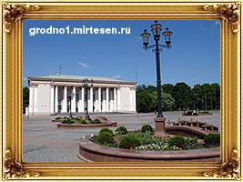 Логотип grodno1.mirtesen.ru